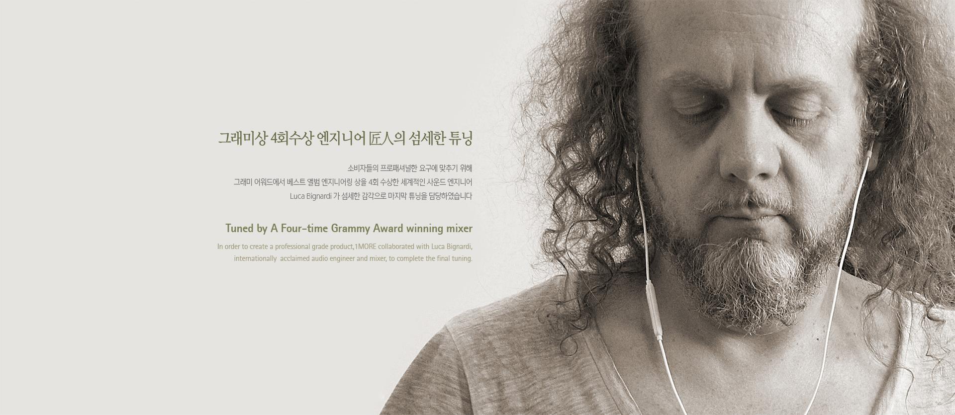 1more 1m301 원모어 싱글드라이버 인이어이어폰.jpg