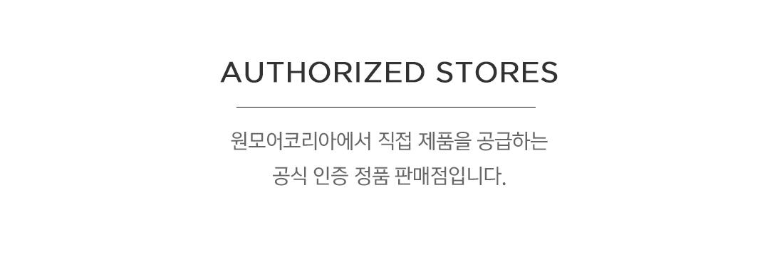 store_online_03.jpg